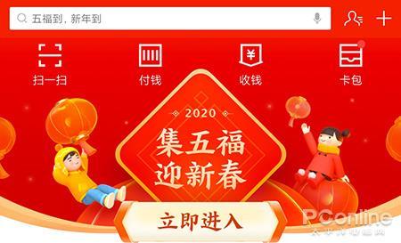 http://www.xqweigou.com/zhengceguanzhu/99806.html