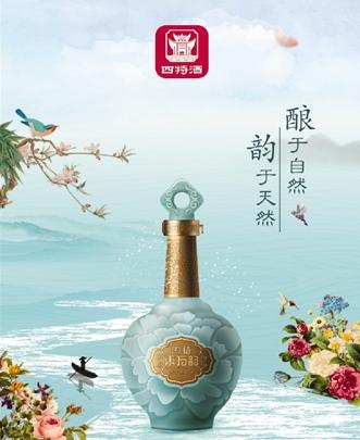 四特酒获评新京报年度营销传播力企业图片