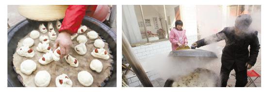 一些地方的过年传统习俗篜花馍(图据河北发布微博)