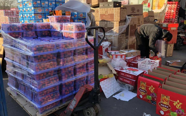 砂糖橘品质不减 今年售价为往年一半图片