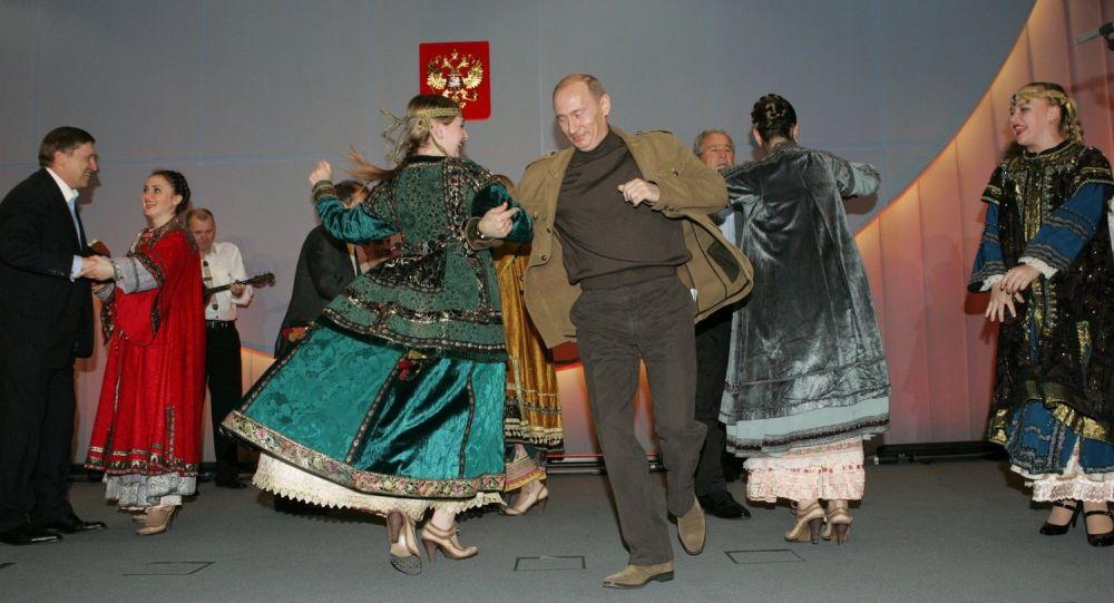 普京与美国前总统小布什在索契跳舞(图:俄罗斯卫星通讯社)