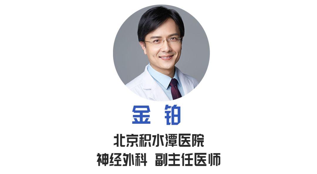 【名医时间】健康流言大揭秘!李建平、林国乐、王凯、金铂、胡牧五大专家共同做客《我是大医生》