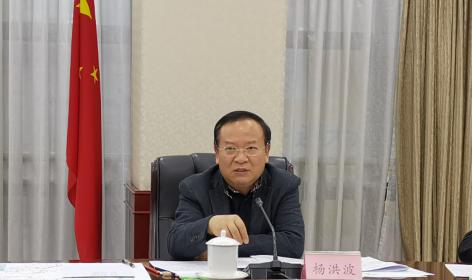 杨洪波副省长主持召开2020年第四季度重点交通项目调度会图片