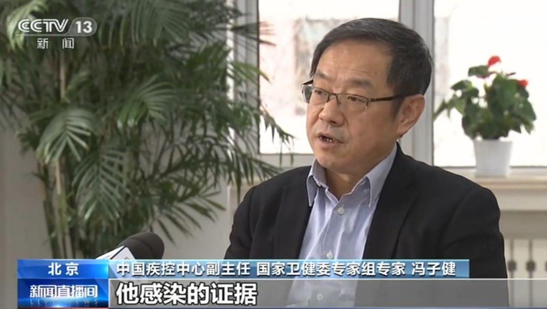 央视发问武汉肺炎病毒调查进展:出院标准是啥?图片