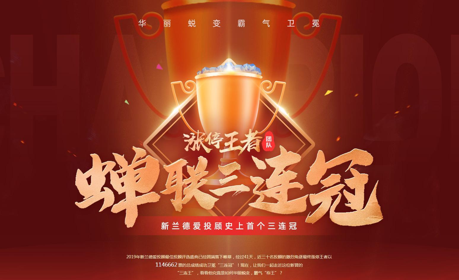 http://www.k2summit.cn/caijingfenxi/1837070.html