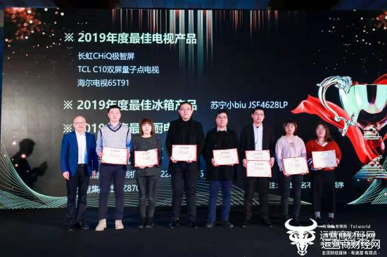 """""""2019年度最佳厨电产品""""名单揭晓:帅康两款产品齐获奖"""