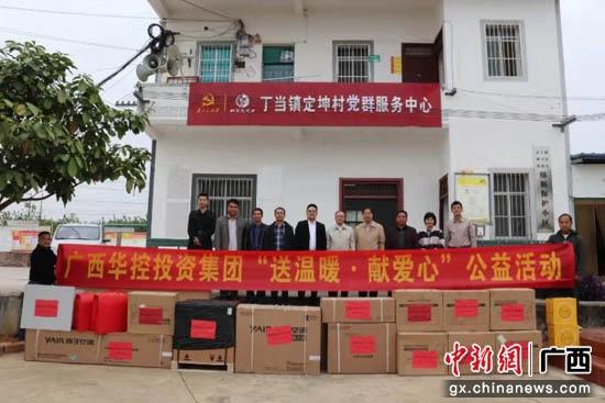 广西华控集团为隆安县丁当镇定坤村捐赠办公设备