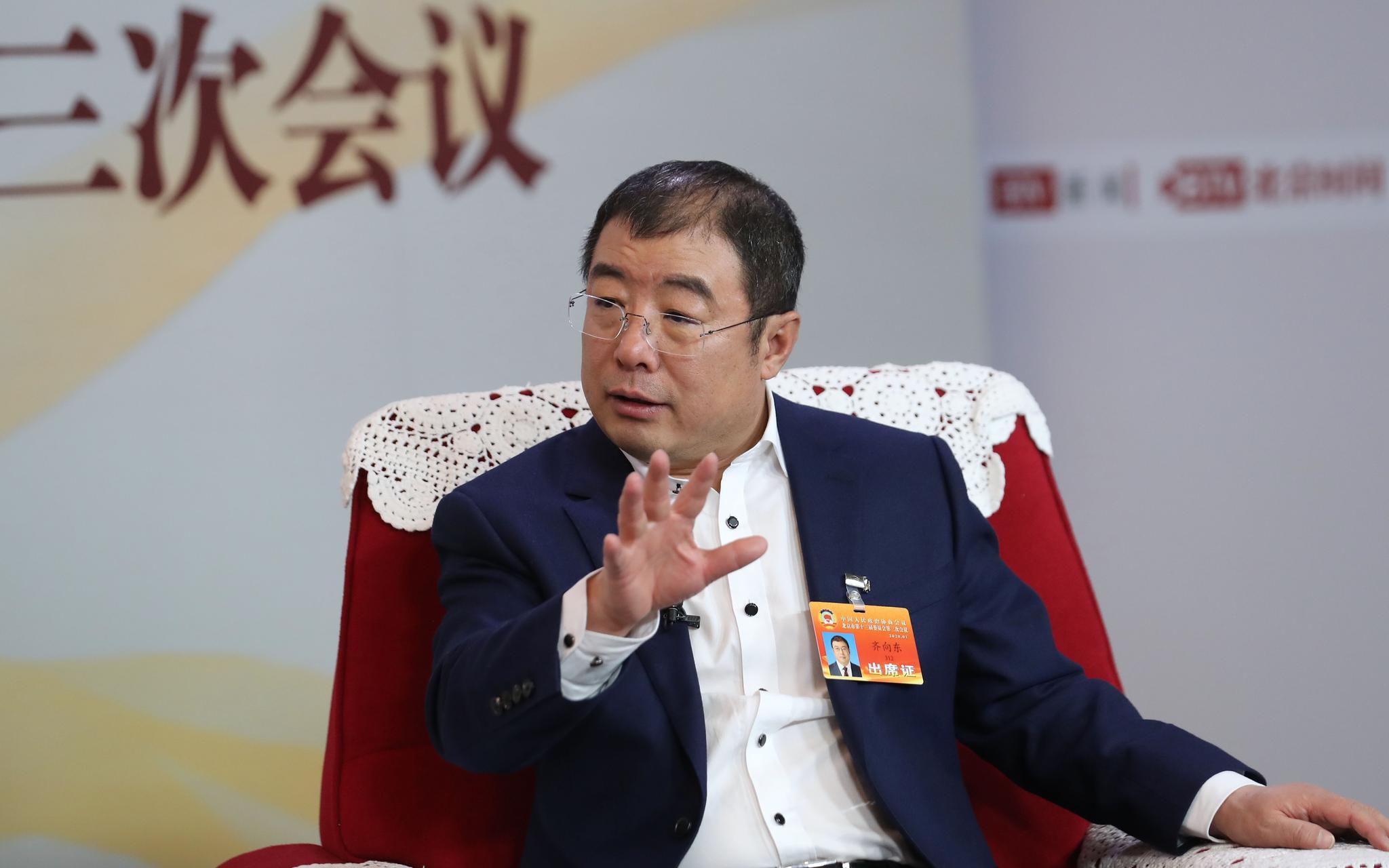 市政协委员齐向东:将为北京冬奥会定制网络安全系统图片