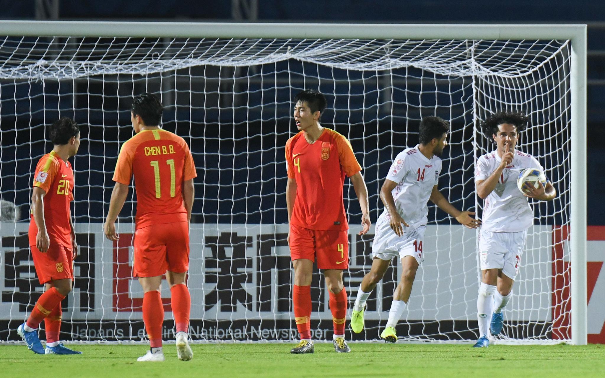 国奥最后时刻送点,3连败结束亚洲杯图片