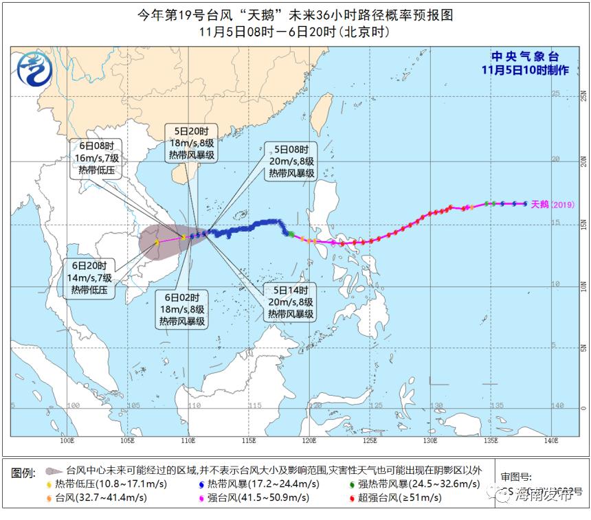 """第20号台风""""艾莎尼""""接班,6日白天将进入南海东北部,对海南的影响是……图片"""