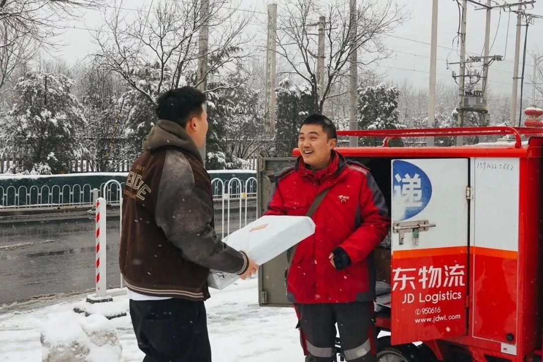圖片來源:京東物流微信號