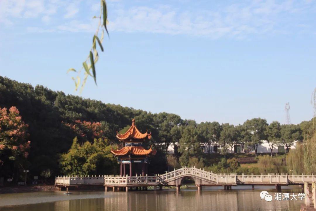湘大秋语 | 光影间的湘大美景图片
