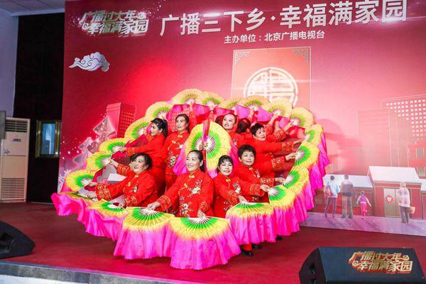 广播三下乡 幸福满家园:北京广播电视台走进怀柔梭草村送祝福图片