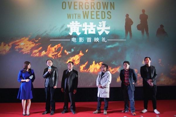 主旋律电影《黄牯头》在杭首映