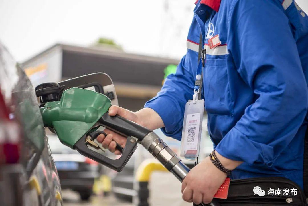 快去加油!11月5日油价下调,加满一箱油少花6.5元图片