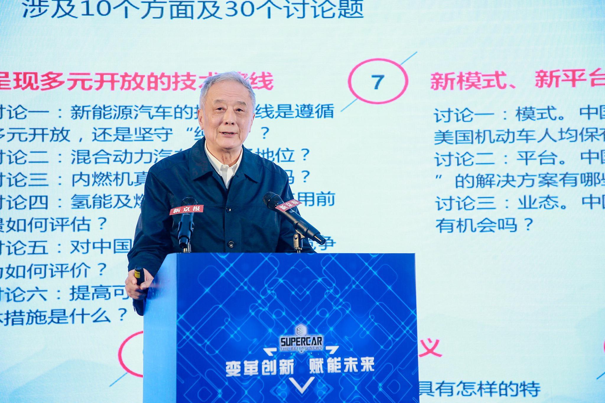 李万里:中国汽车产业健康发展前景可期图片