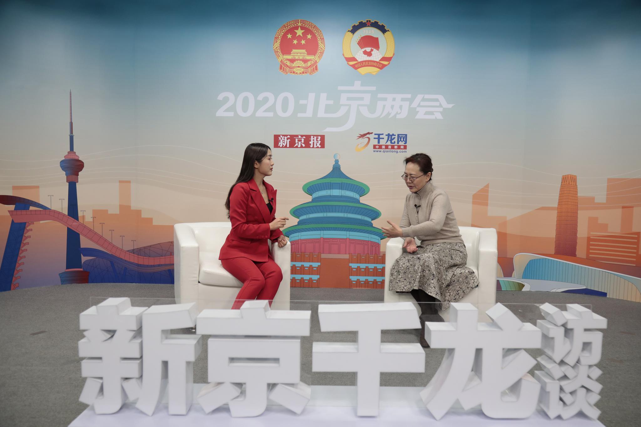 北京市残联理事长:无障碍信息化让残疾人能