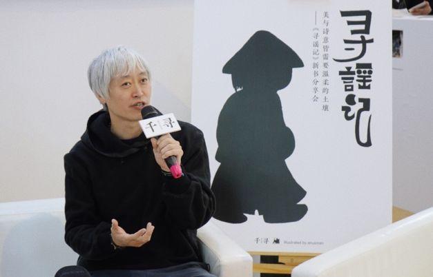 音乐人小河和他的《寻谣记》:北京胡同的童谣故事