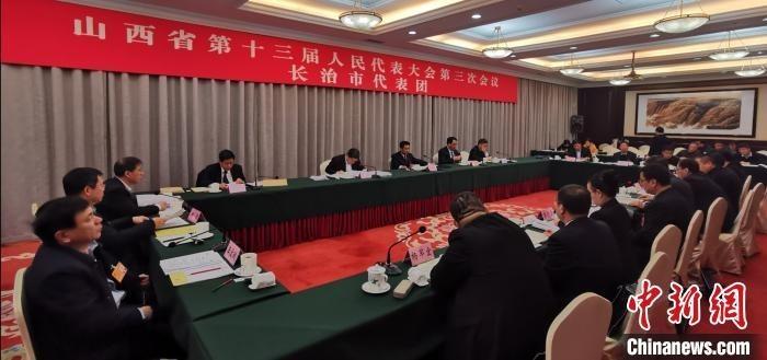 14日,山西省十三届人大三次会议长治代表团全团会议。 杨杰英 摄