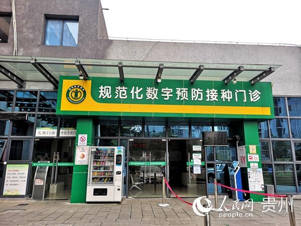 贵州:流感疫苗已到货154万支 这些人群别错过图片