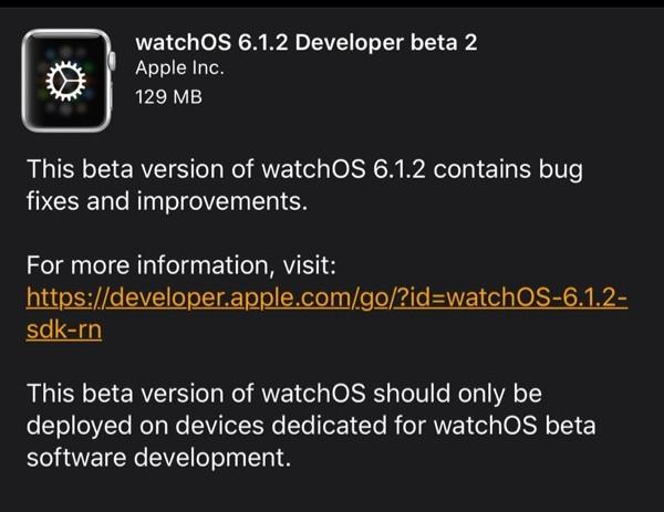 苹果watchOS 6.1.2开发者预览版Beta 2推送
