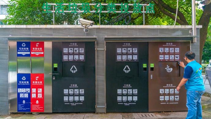 市长为全市人民点赞后,上海垃圾分类怎么进入2.0时代?图片