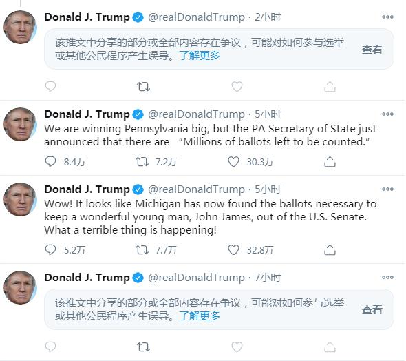 """特朗普推文遭全面审查 已有5条被标记""""争议"""""""