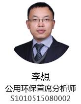 洪城水业(600461):市政公用综合平台,攻守兼备特质突出