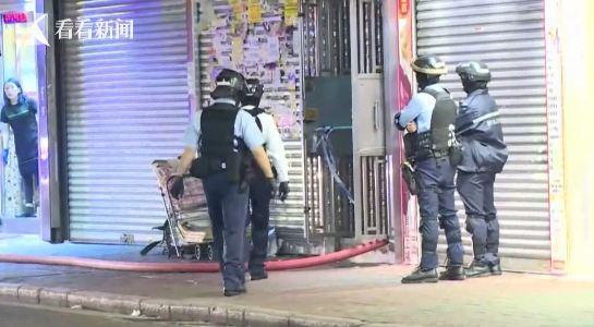 拘捕3人!香港警方在旺角缴获土制炸弹 拆弹时发生轻微爆炸