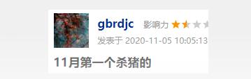 """8000多户股东惊呆了 大庆华科连续3次上演""""杀猪""""表演?"""
