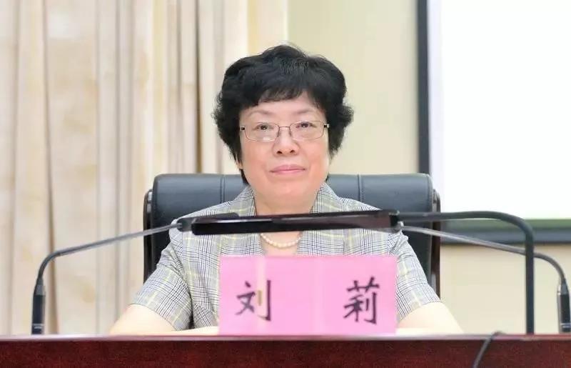 安徽两省委常委 同日有新职图片