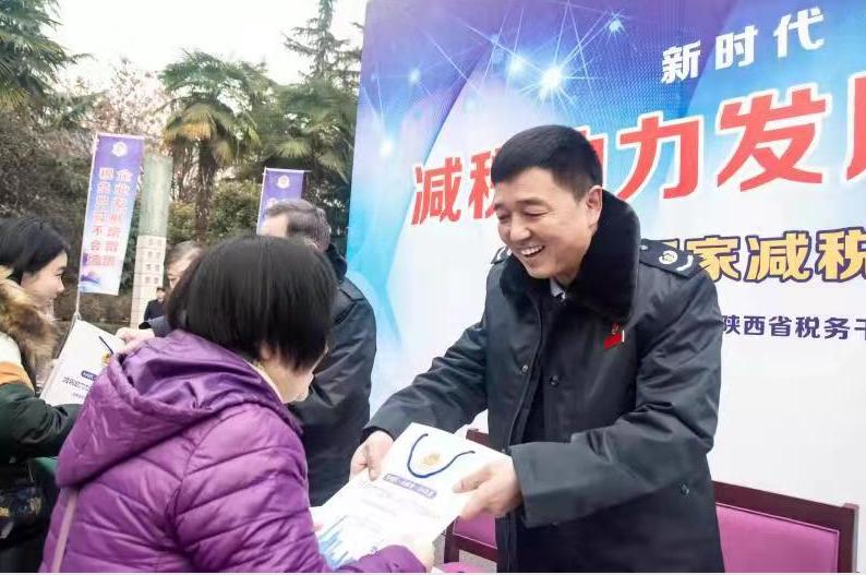 陕西省税务干部学校举办第四届校园开放日