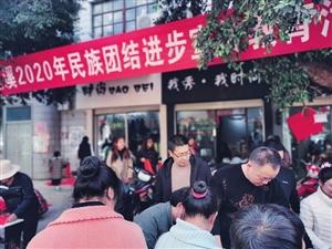 华宁县: 多举措推进民族团结宣传教育