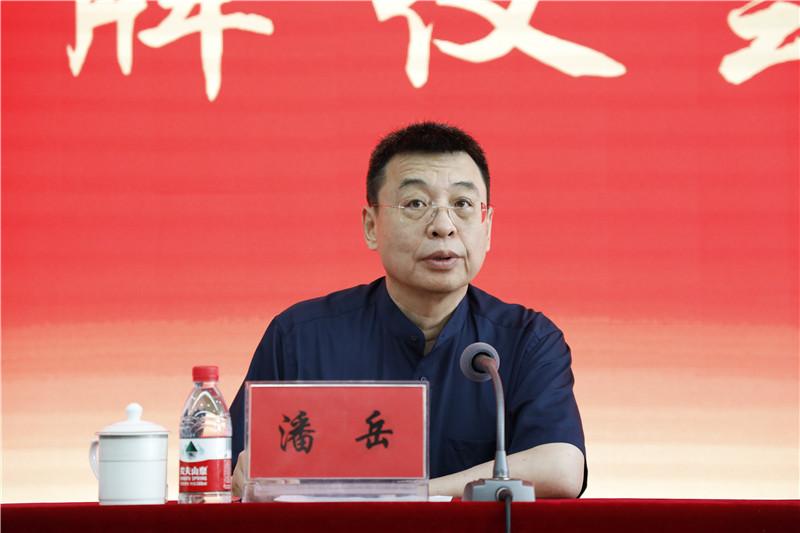 潘岳已任中央统战部副部长、国务院侨办主任图片