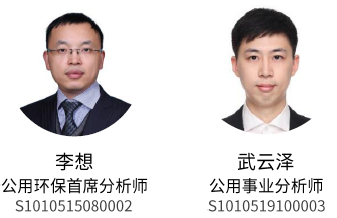 皖能电力(000543):优质地方火电平台,资产注入加速业绩修复