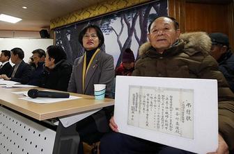 吁日方道歉 韩强征劳工受害者提起第二次集体诉讼