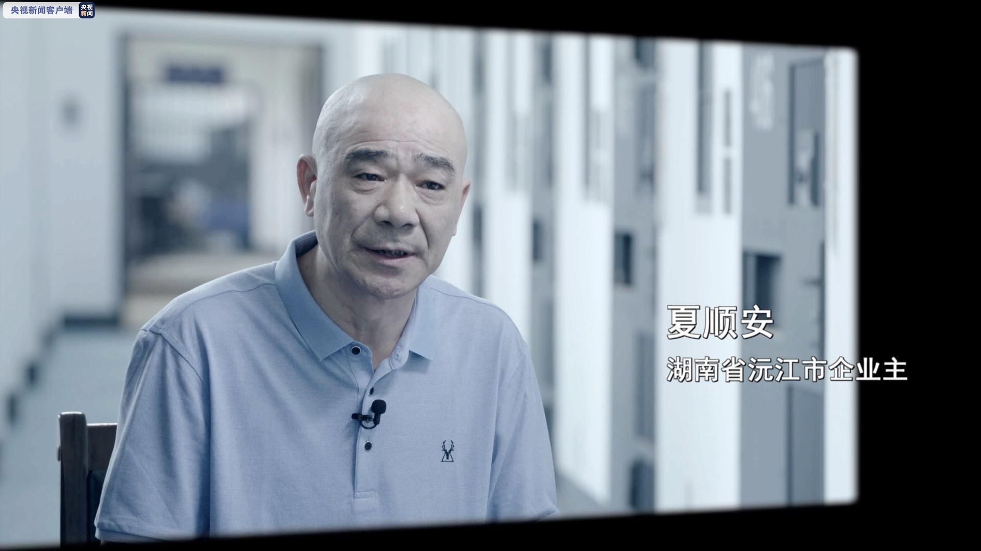 """万亩洞庭湖成""""私家湖"""" 市委书记成""""保护伞""""图片"""