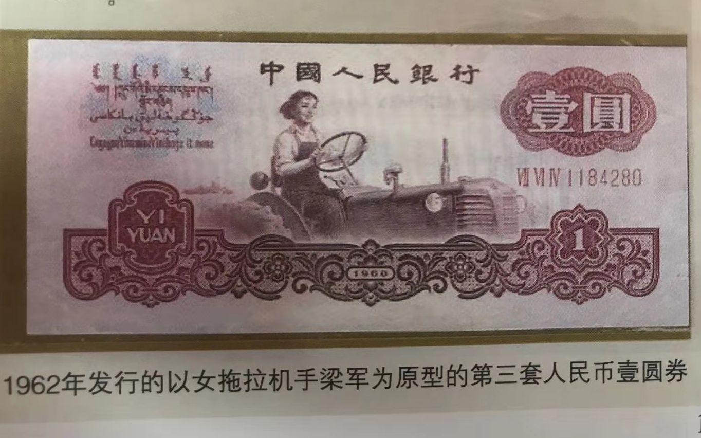 新中国首位女拖拉机手去世 中国农业大学发唁电图片