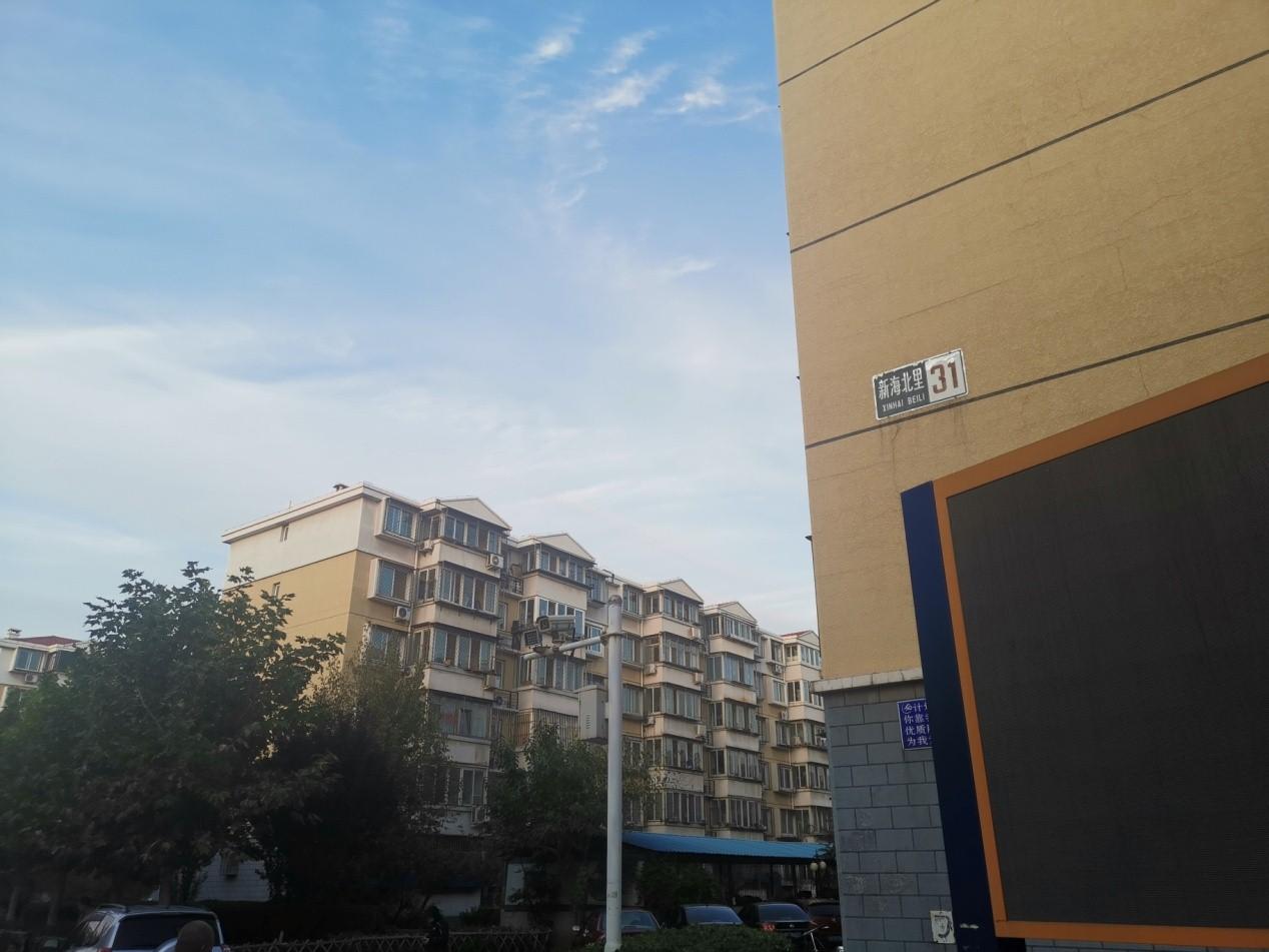 http://www.weixinrensheng.com/shenghuojia/1436342.html