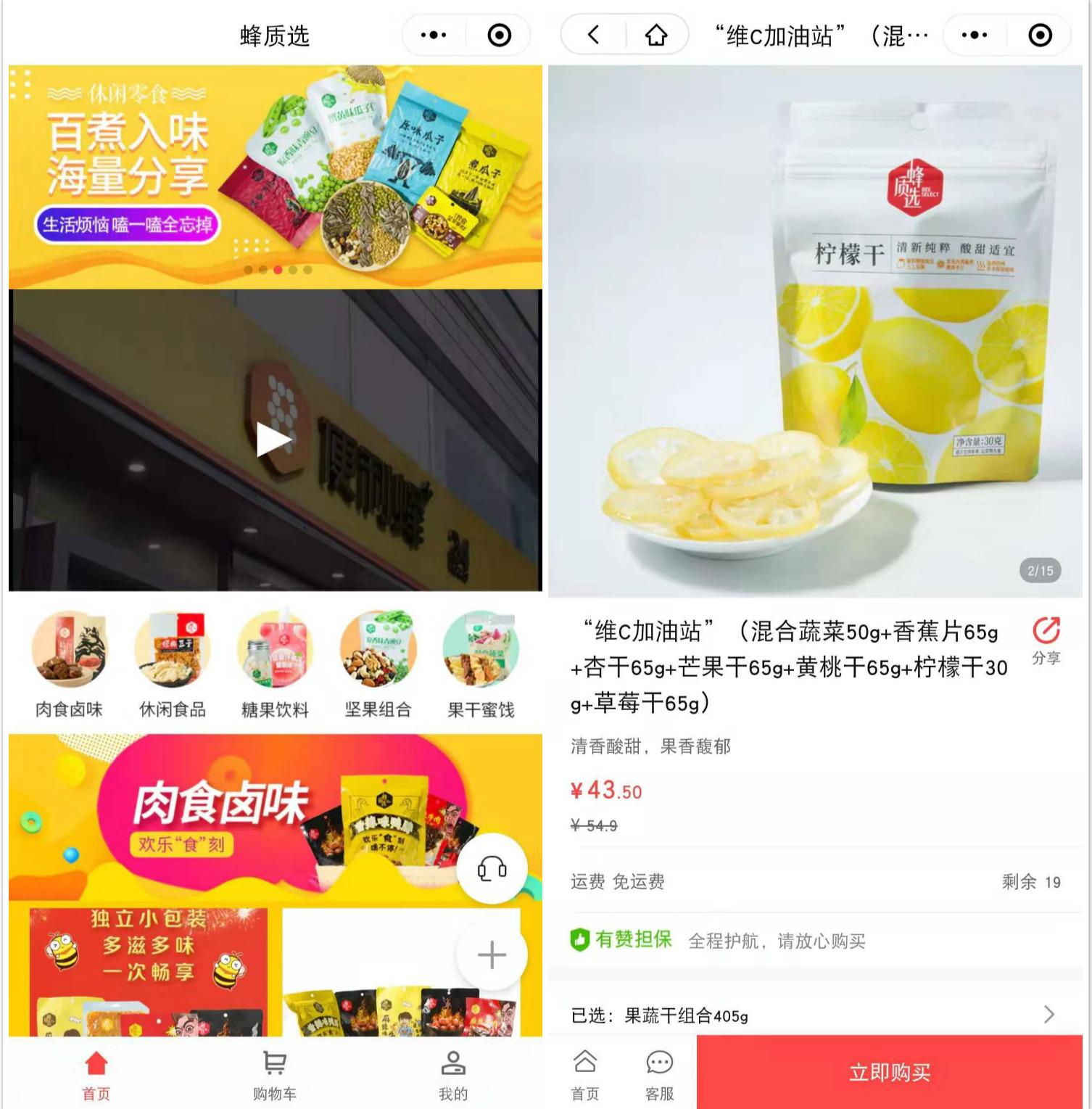 http://www.xqweigou.com/dianshangrenwu/100957.html