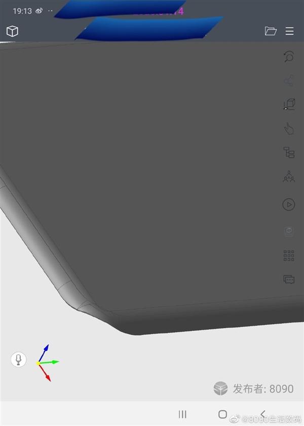 华为P40 Pro曝光:或采用四曲面挖孔屏