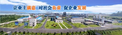 签约 | 金万维云联助力【中国化学工程第七建设有限公司】打造高速跨国访问