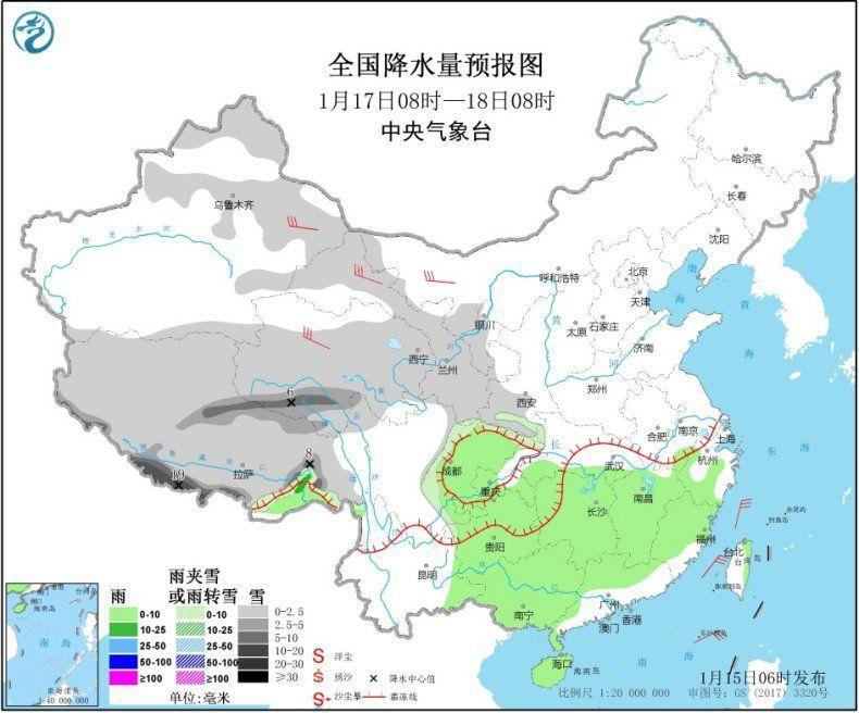 全国降水量预报图(1月17日08时-18日08时) 来源:中央气象台网站