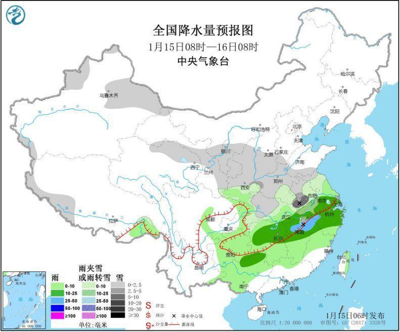 全国降水量预报图(1月15日08时-16日08时) 来源:中央气象台网站