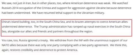 """截图为蓬佩奥谈到美国对中国和俄罗斯的""""威慑""""时的原文"""