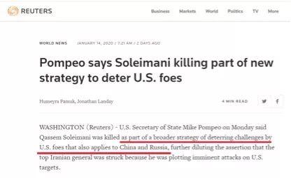 蓬佩奥说暗杀苏莱曼尼威慑手段适用中俄?真相来了图片