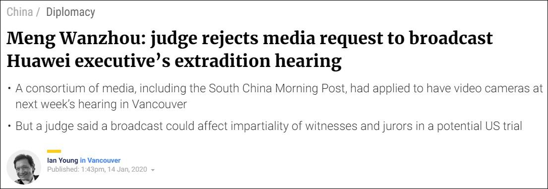 加拿大法院驳回CNN等转播申请:对孟晚舟不公平图片