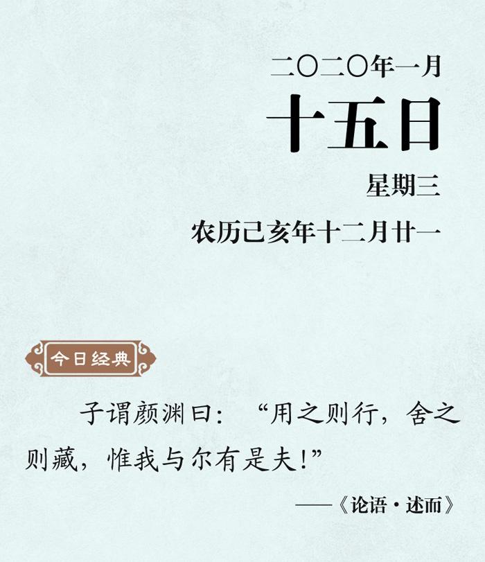 http://www.weixinrensheng.com/yangshengtang/1442679.html