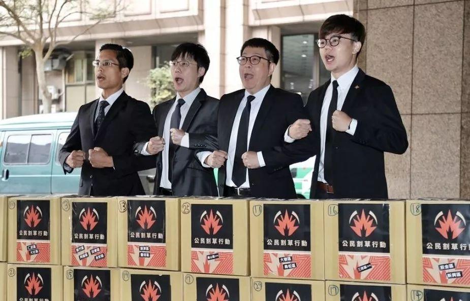 """高雄""""独""""派团体去年发动罢韩,取名为""""公民割草行动"""""""