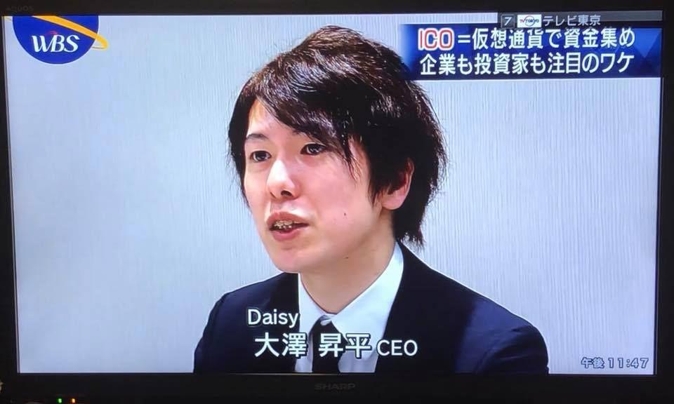 ▲发表歧视中国人言论的大泽升平(东京电视台)